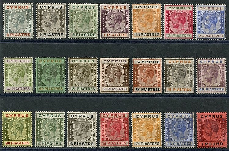 1924-28 MCCA/MSCA set, fine M, SG.102/122 excl. £5. (21) Cat. £55