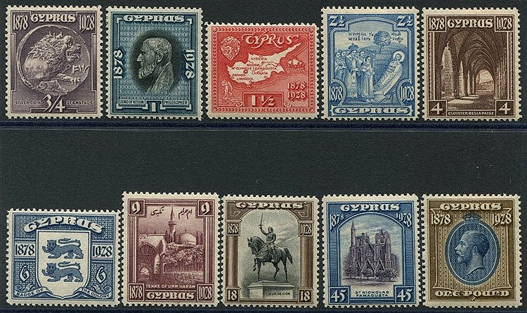 1928 British Rule set, fine M, SG.123/132. (10) Cat. £300