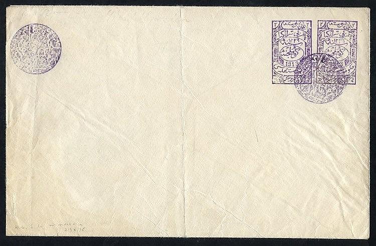 Western Thrace - 1912 2pi + 2pi violet postal stationery envelope