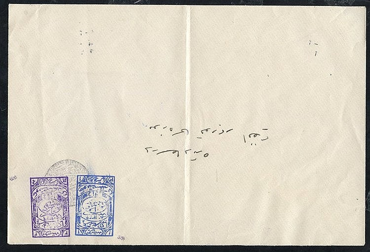 Western Thrace - 1913 1pi + 2pi purple postal stationery envelope