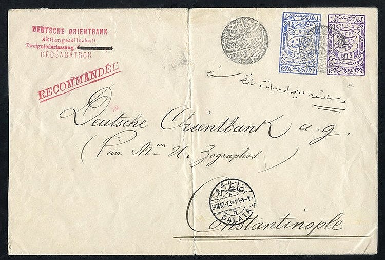 Western Thrace - 1913 1pi blue + 2pi purple postal stationery env