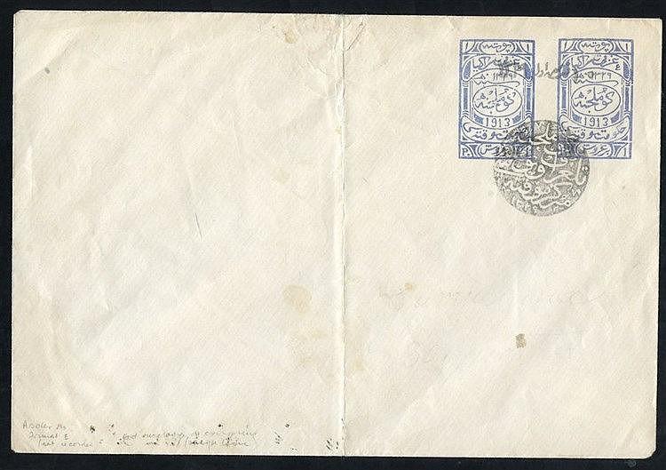 Western Thrace - 1913 1pi + 1pi blue postal stationery envelope,