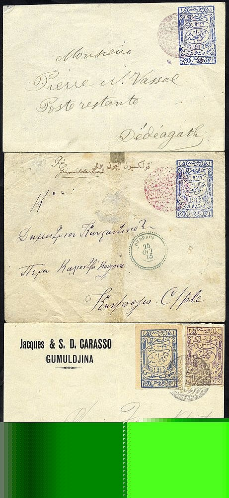 Western Thrace - 1913-20 collection with July 1913 Dedegatz issue