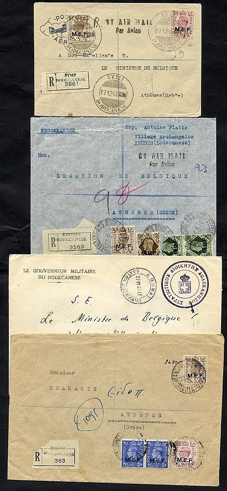 British Occupation of the Dodecanese Islands - 1945-47 collection