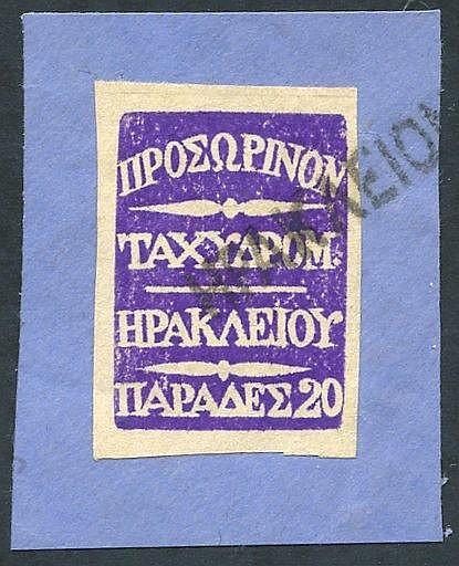 CRETE (British Administration) 1898 20 paras bright violet, imper