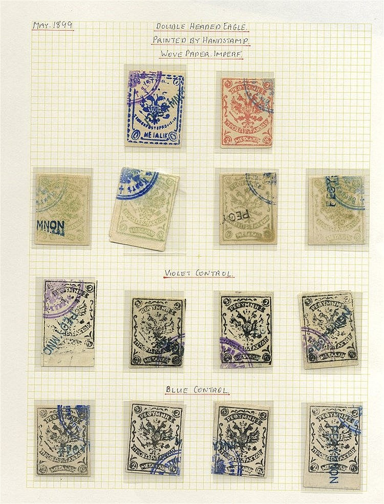 CRETE (Russian Administration) 1899-1900 collection with hand sta