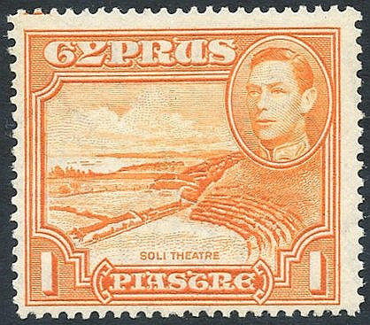 1938 1pi orange Perf 13½ x 12½, M (lightly toned gum), SG.154a. C