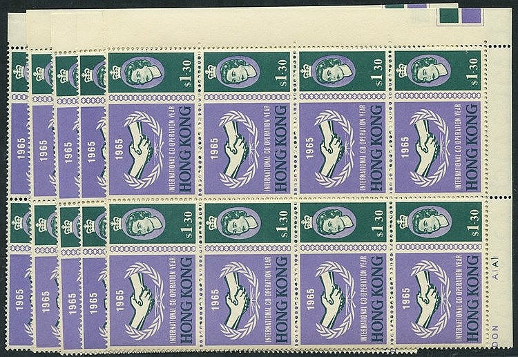 1965 I.C.Y $1.30 corner marginal UM plate blocks of eight (5), SG