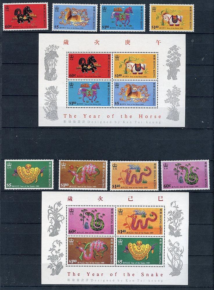 1970's-2006 UM range of sets & M/Sheets on black stock leaves (13