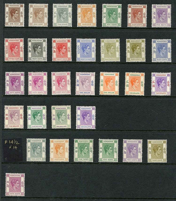 1938-52 1c (4) - two U, 2c (4) - two U, 4c (4) - two U, 5c (5) -