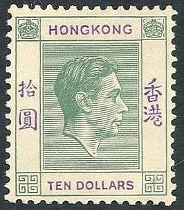 1938 $10 green & violet, fine M (usual toned gum), SG.161. (1) Ca