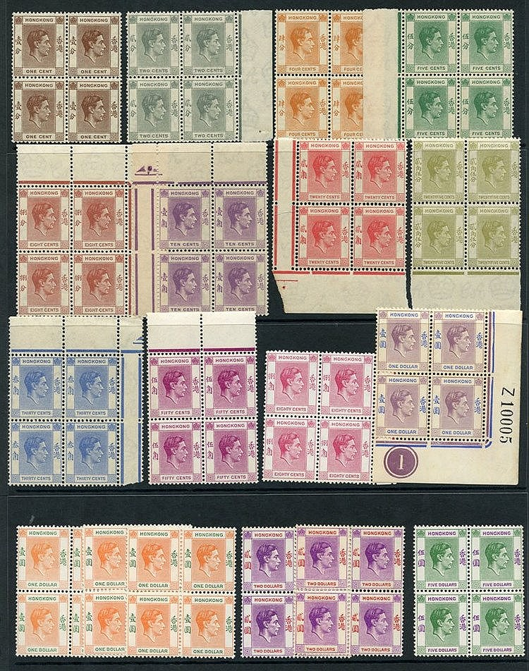 1938-52 KGVI defins UM blocks of four, range comprising 1c, 2c, 4