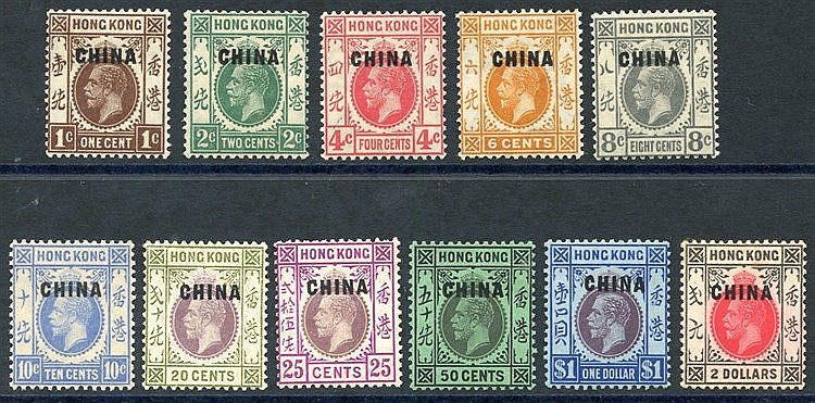 BRITISH PO's IN CHINA 1922-27 MSCA set, M ($2 is slightly faded,