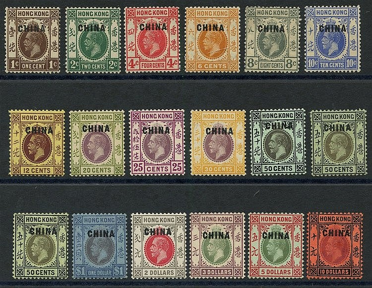 BRITISH PO's IN CHINA 1917-21 MCCA set, fine M (incl. 3 diff 50c)