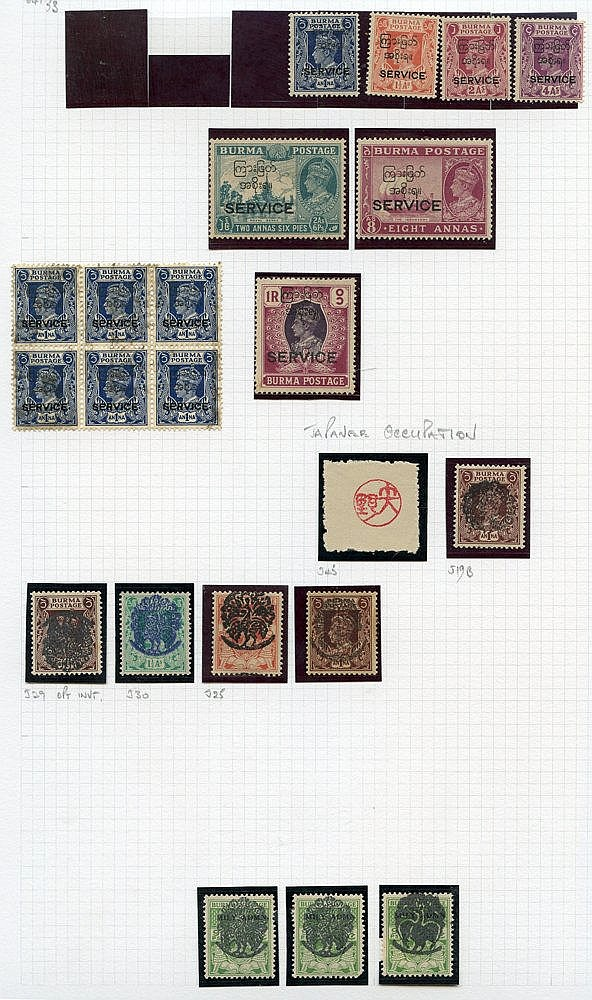Collection on leaves (mixed M & U) 1937 KGV vals to 2r U & to 12a