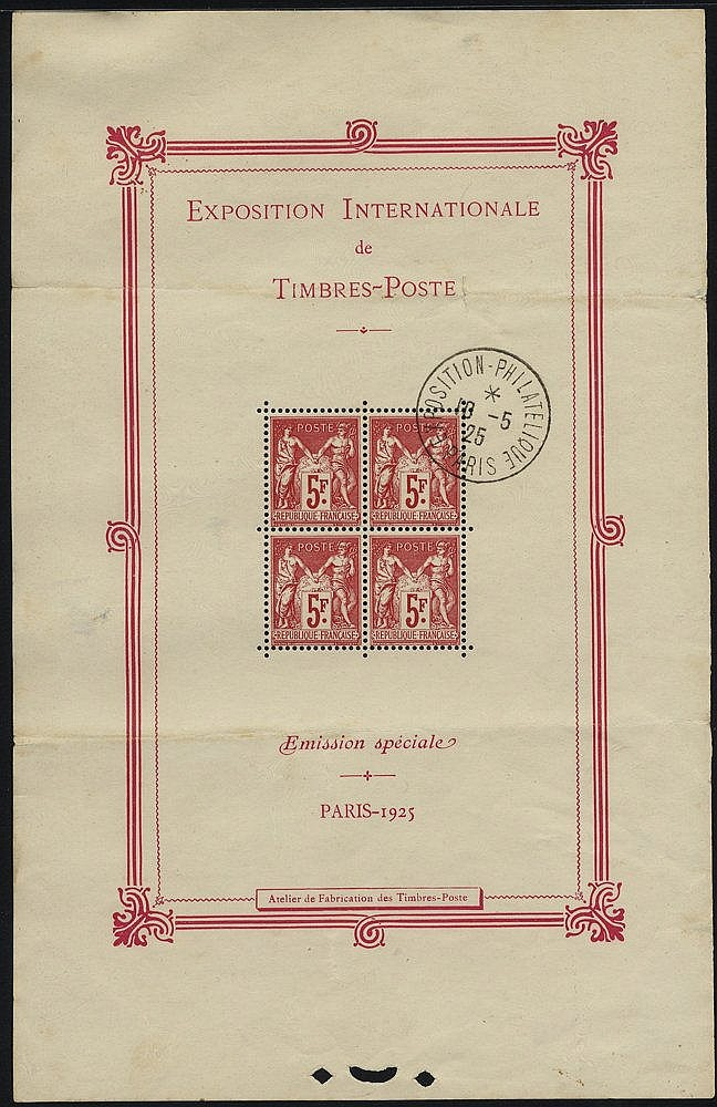 1925 Paris Exhibition M/Sheet, upper right 5f stamp is cancelled