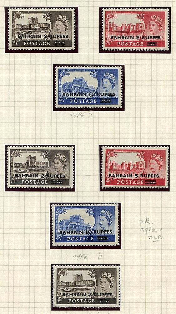Collection on leaves with KGV vals to 1r, 1938-41 incl. 5r pair