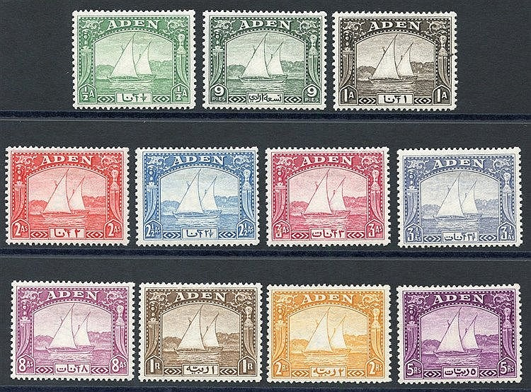 1937 Dhow set to 5r M, SG.1/11. (11) Cat. £550
