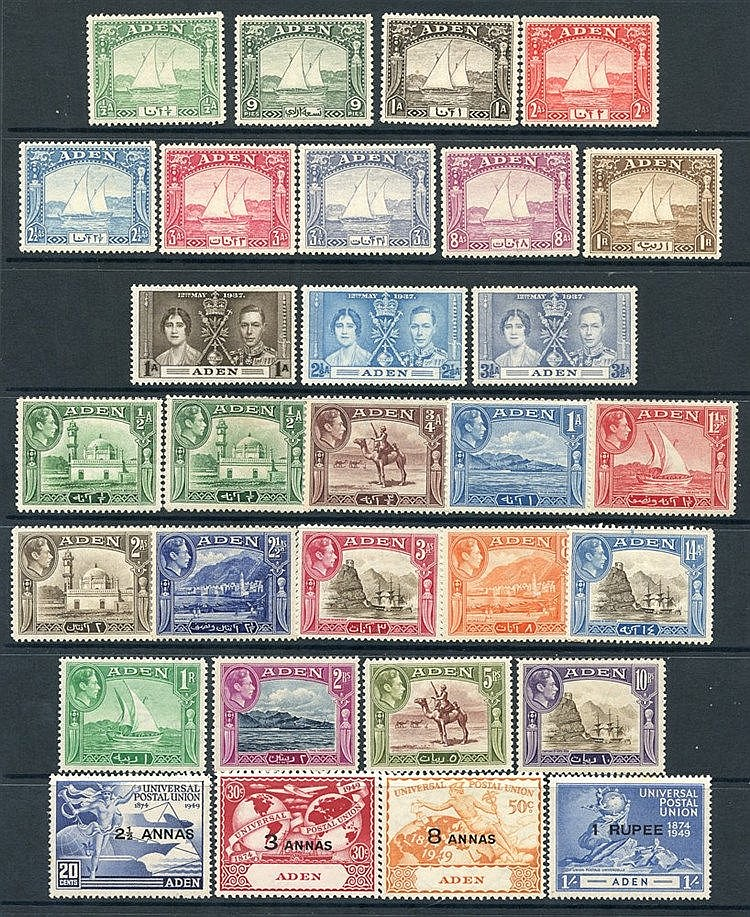 1937 Dhow set to 1r M, 1937 Coronation set M, 1939 Defin set M, 1