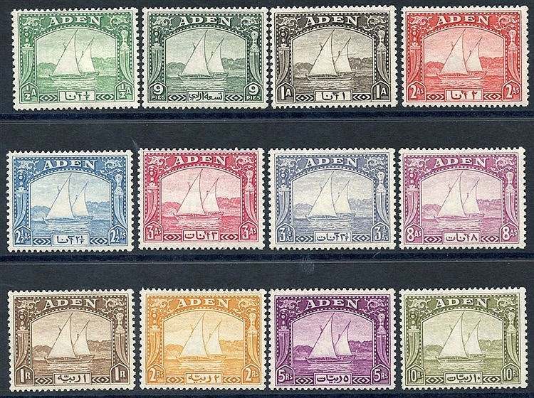 1937 Dhow set, fine M, SG.1/12. (12) Cat. £1200