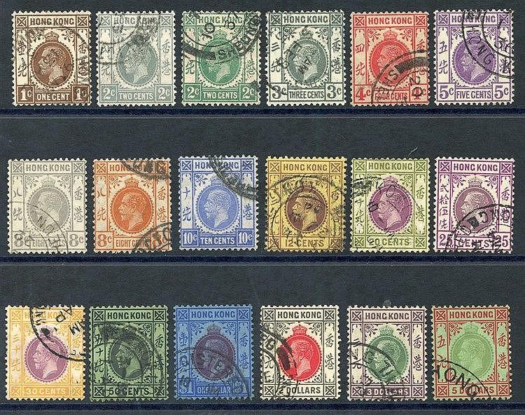 1921-37 MSCA set complete VFU, SG.117/132. (18) Cat. £200