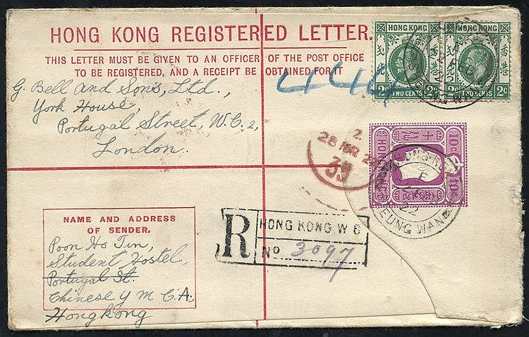 1922 10c registered envelope to London with KGV 2c defin (pair),