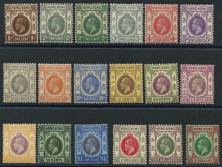 1921 MSCA set, fine M, SG.117/132. (18) Cat. £1000