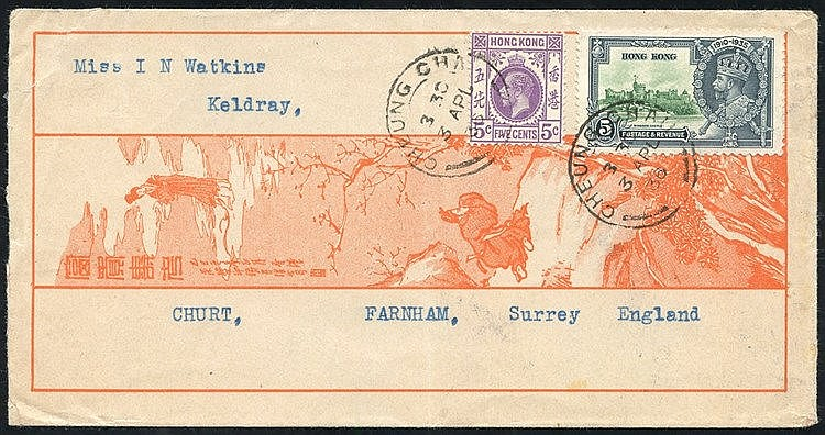1936 printed illustrated cover to Farnham, Surrey franked 5c Jubi