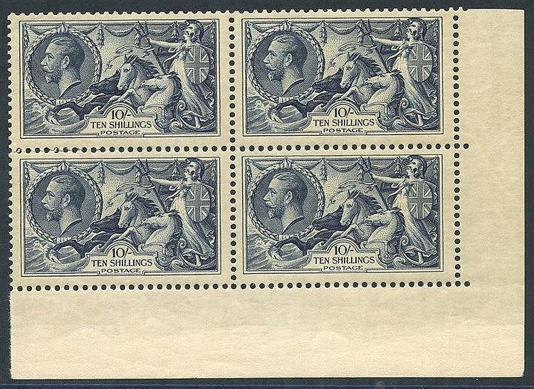 1934 Re-engraved 10s indigo, UM lower right corner margins BLOCK
