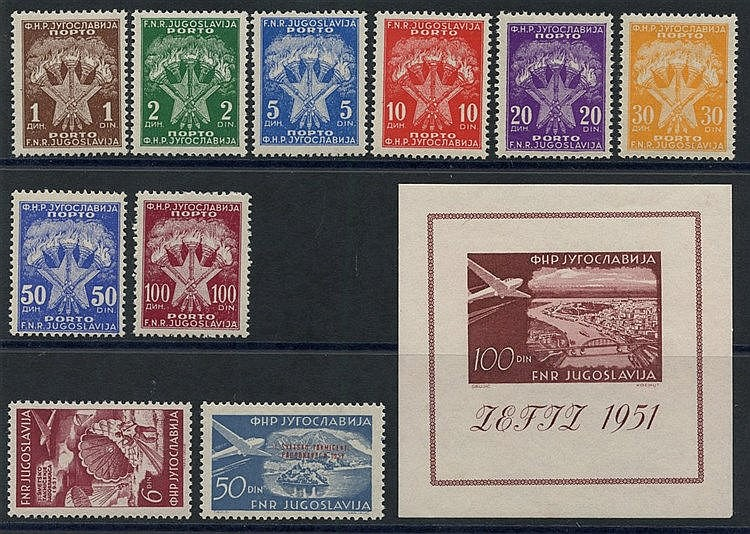 1951 100d Air Imperf M/Sheet M, SG.MS633ab, 1951 6d & 50d Air Par