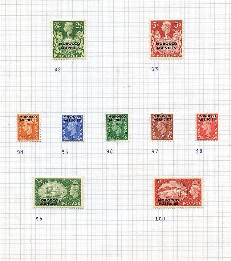 1936-52 M & U range on leaves incl. 1949 KGVI Defin set M, 1951 K