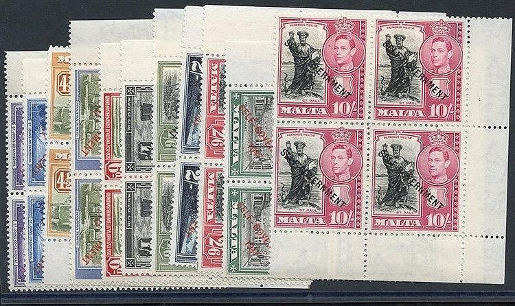 1948 New Constitution set in UM corner marginal blocks of four, S