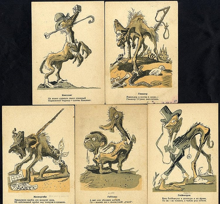 1940's propaganda cards (6) 'Dogs of War' cards depicting various