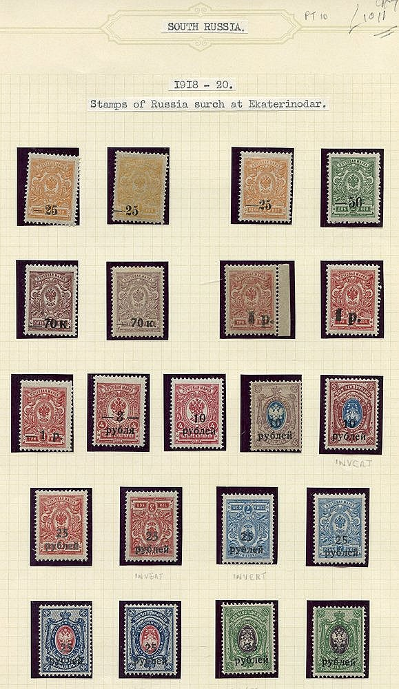 SOUTH RUSSIA 1918-20 surcharges on perf issues incl. scarce inver