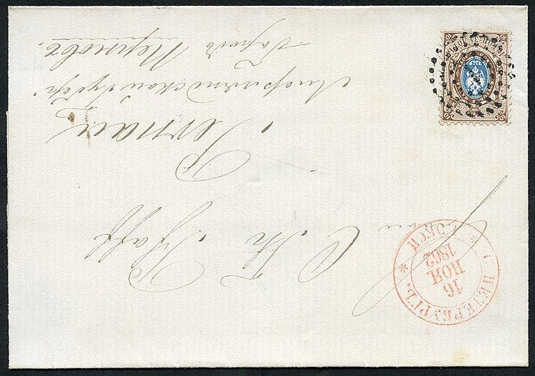 1862 Outer letter sheet from St. Petersburg to Pernau bearing 185
