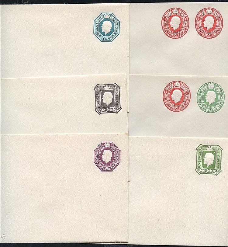 KGV selection of six unused envelopes 6d ES49, 9d brown ES50, 10d
