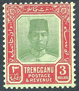 TRENGGANU 1921-41 $3 green & red/emerald, fine M, SG.24. (1) Cat.