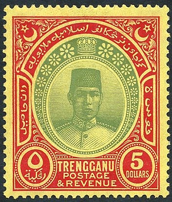TRENGGANU 1938 MSCA $5 green & red/yellow, fresh M, SG.44. (1) Ca