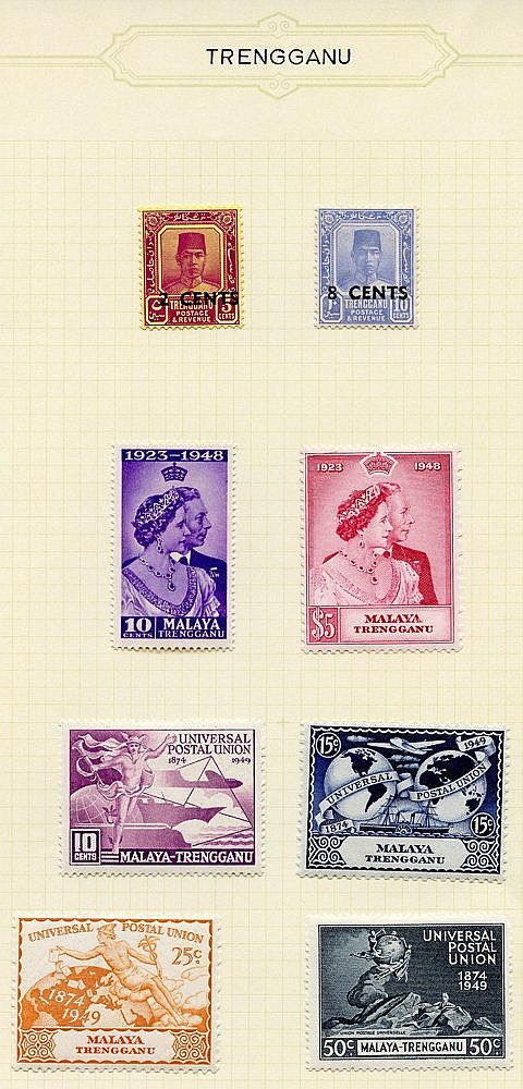 TRENGGANU 1949-65 fine M range incl. 1949 set, 1948 Wedding set,