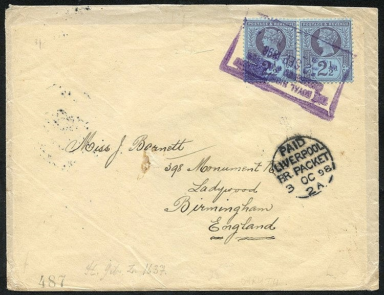 1898 (2 Sep) double rate envelope to Birmingham, bearing GB 2½d p