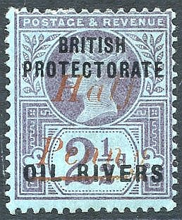1893 (Type 7) ½d in vermilion on 2½d purple on blue, M (small adh