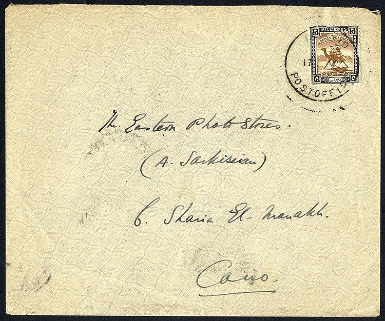 1925 5m cover to Cairo, tied EL-OBEID POST OFFICE to Cairo, rever