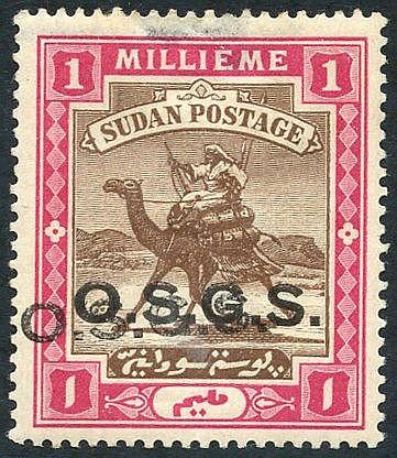 OFFICIALS 1902 ovptd at Khartoum 1m brown & pink showing variety