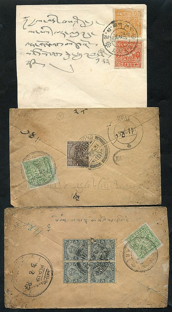 1930's & later group of local covers, all postmarked LHASA, vario