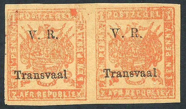 1879 1d red/yellow horizontal pair, fresh M to large margins, som