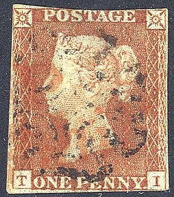 1841 1d red brown Pl.18 TI, three clear margins, cancelled with b