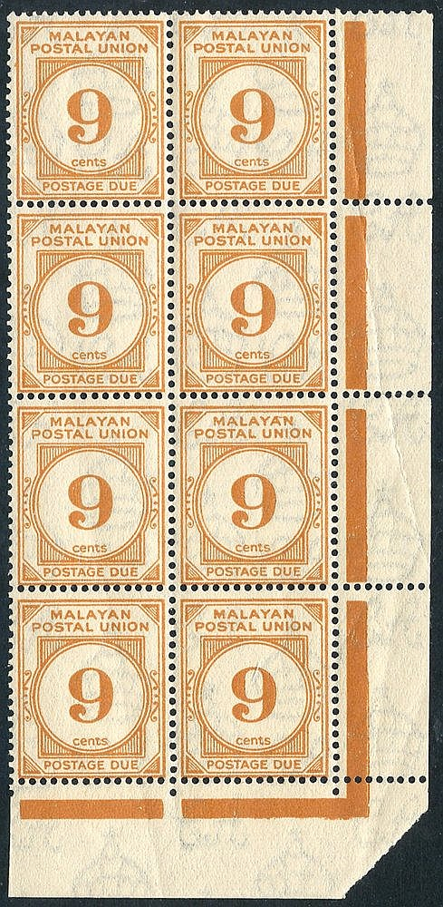 1945-49 Postage Due 9c yellow orange UM lower right corner margin