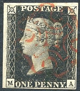 Plate 5 MA, good to large margins, fine red MC.