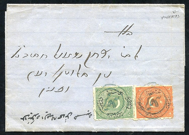 1865-73 Turkey Dulos 20pa green & 2pi orange-red, irregular Perf.