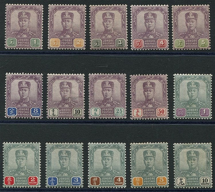 JOHORE 1904 set to $10, fresh M, SG.61/75. (15) Cat. £400